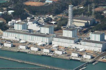 У Фукусимі збудують центр відновлюваної енергетики