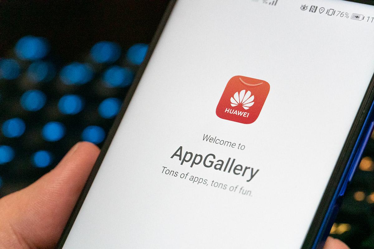 AG-смартфони від Huawei. Що це таке?