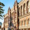 Український фінтех ослаб, але цікавий інвесторам. НБУ представив фінтех-стратегію 2025