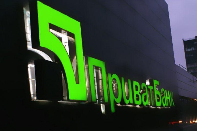 Приватбанк продовжив дію карток для виплат на 90 днів