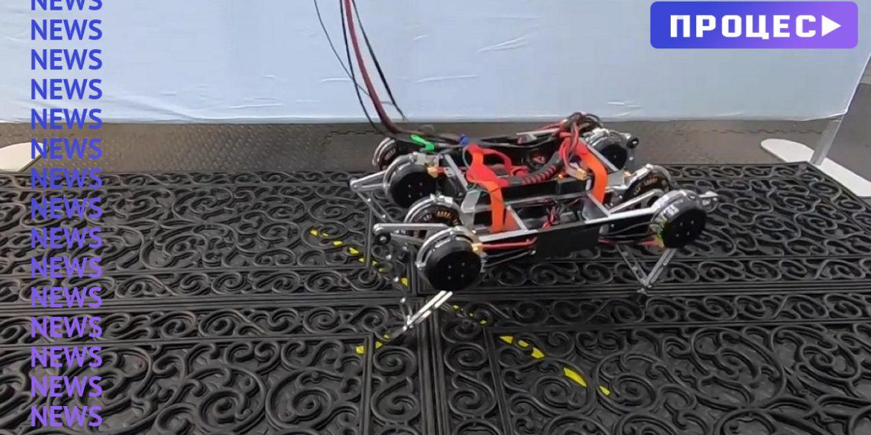 Google створили робота, який навчився пересуватися без допомоги людини