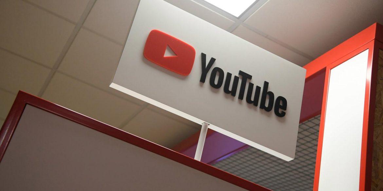 Дослідження: Youtube успішно бореться з відео про теорії змови у рекомендаціях