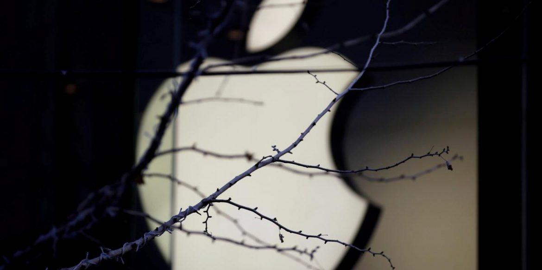 Apple передає владі країн дані про пересування користувачів під час карантину