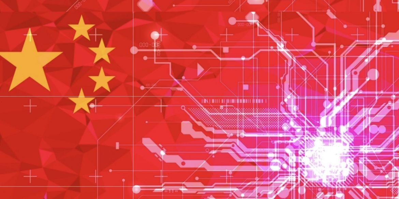 У Китаї почала роботу національна блокчейн-платформа