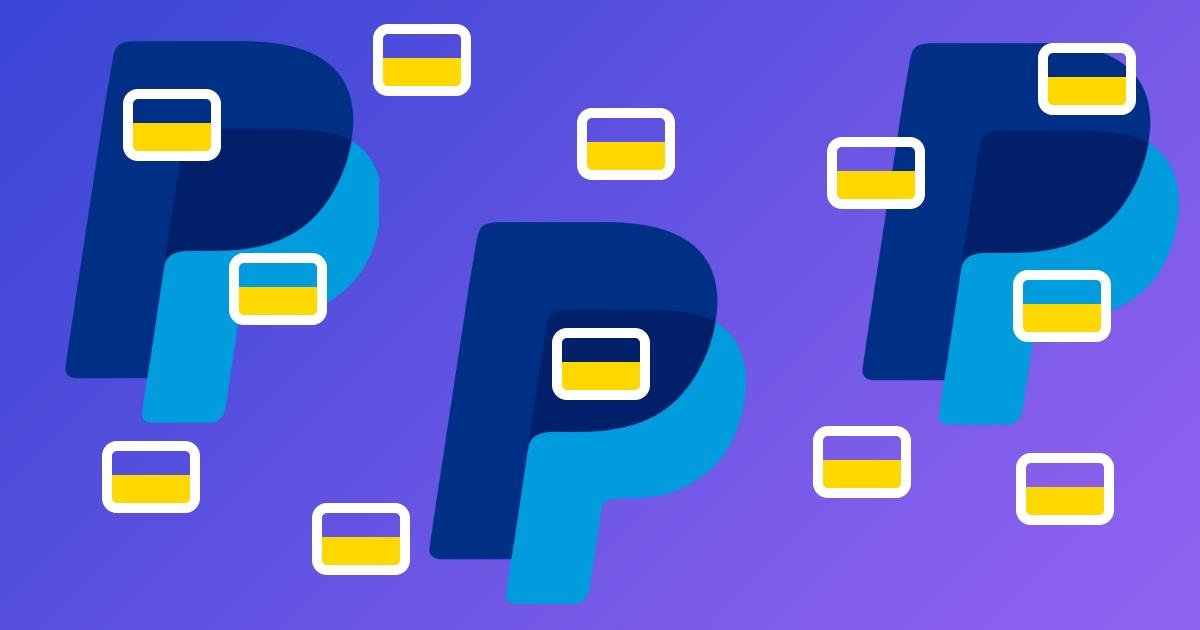 Як користуватися PayPal з України | Інструкція