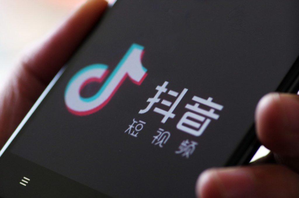 TikTok виводить менеджмент з Китаю — Reuters