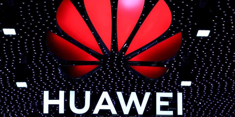 США заборонять Huawei купувати американські чіпи
