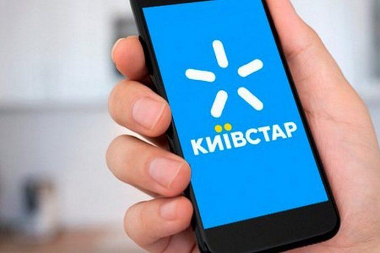 В роботі домашнього інтернету Київстар стався масштабний збій
