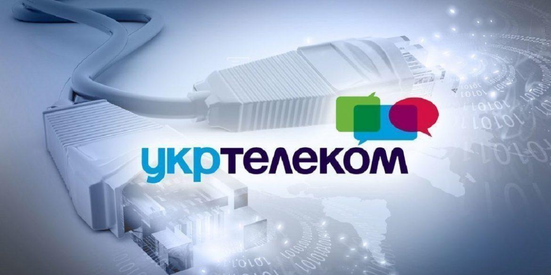 «Укртелеком» повідомляє про збої в роботі інтернету по всій Україні
