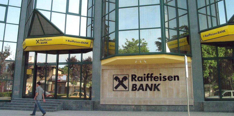 Raiffeisen Bank переніс в Україну розробку цифрового банкінгу