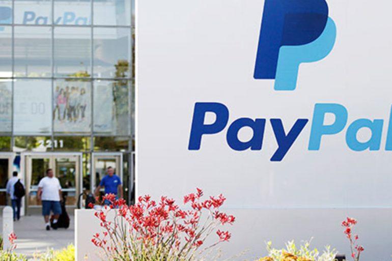 PayPal дозволить торгувати криптовалютою на своїх сервісах