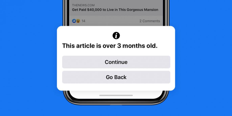 Facebook буде попереджати користувачів про застарілі новини