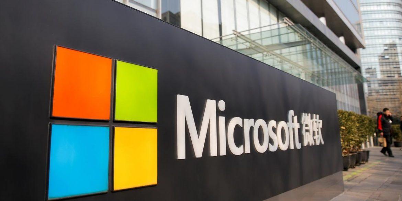 Microsoft закриває всі свої офлайнові магазини