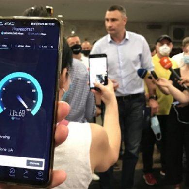 4G запустили на 8 станціях київського метрополітену