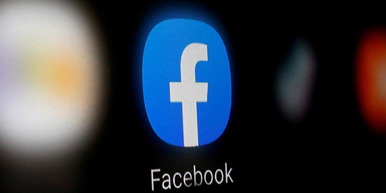Facebook виявив витік даних користувачів в кількох тисячах застосунків