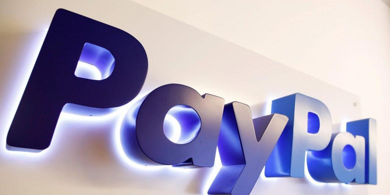 PayPal готується до роботи з криптовалютою