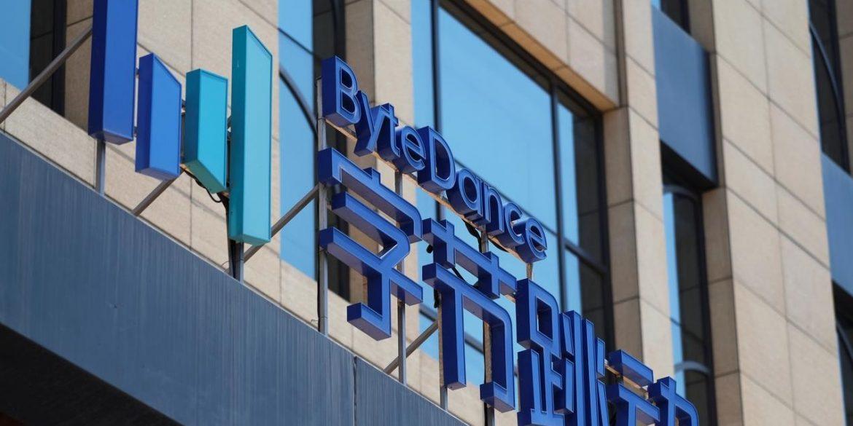 Голова ШІ-підрозділу ByteDance залишає компанію на тлі американського тиску на TikTok