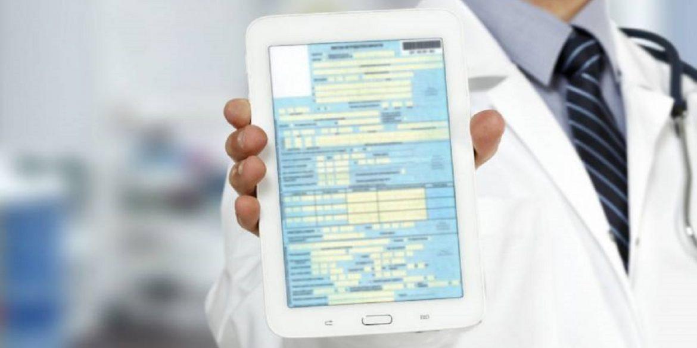 МОЗ почало тестувати електронні лікарняні