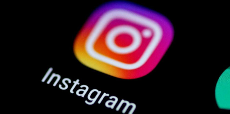 Instagram тестує вкладку «Магазин» в панелі навігації