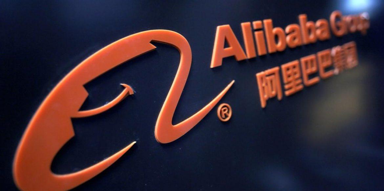 Alibaba запустив проект для підтримки малого та середнього бізнесу
