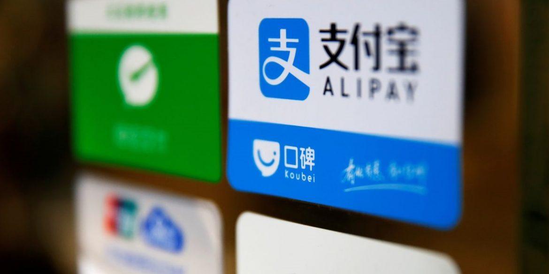 Антимонопольний комітет КНР зацікавився діяльністю Alipay і WeChat Pay