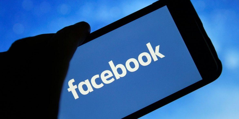 Facebook дозволив своїм співробітникам працювати вдома ще рік