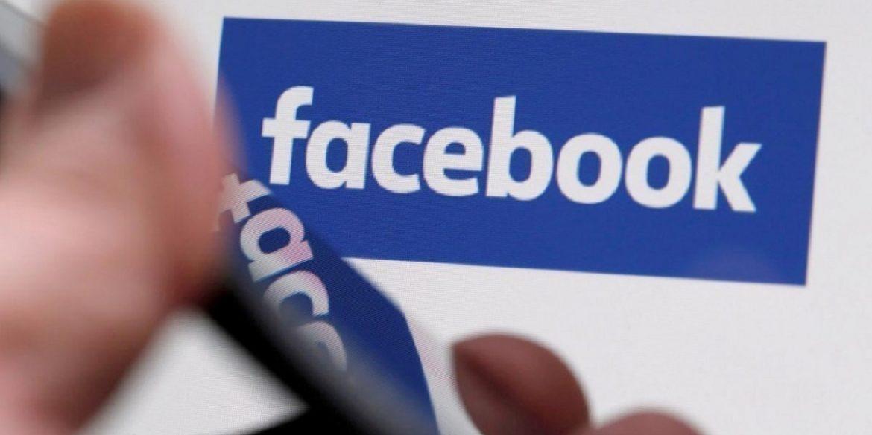 Через вихід iOS 14 Facebook може втратити половину виручки від реклами