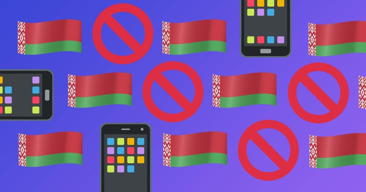 Як американська компанія допомагала владі Білорусі блокувати інтернет
