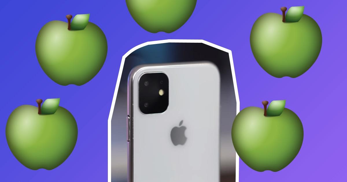 Яким буде iPhone 12, що надійде у продаж цієї осені