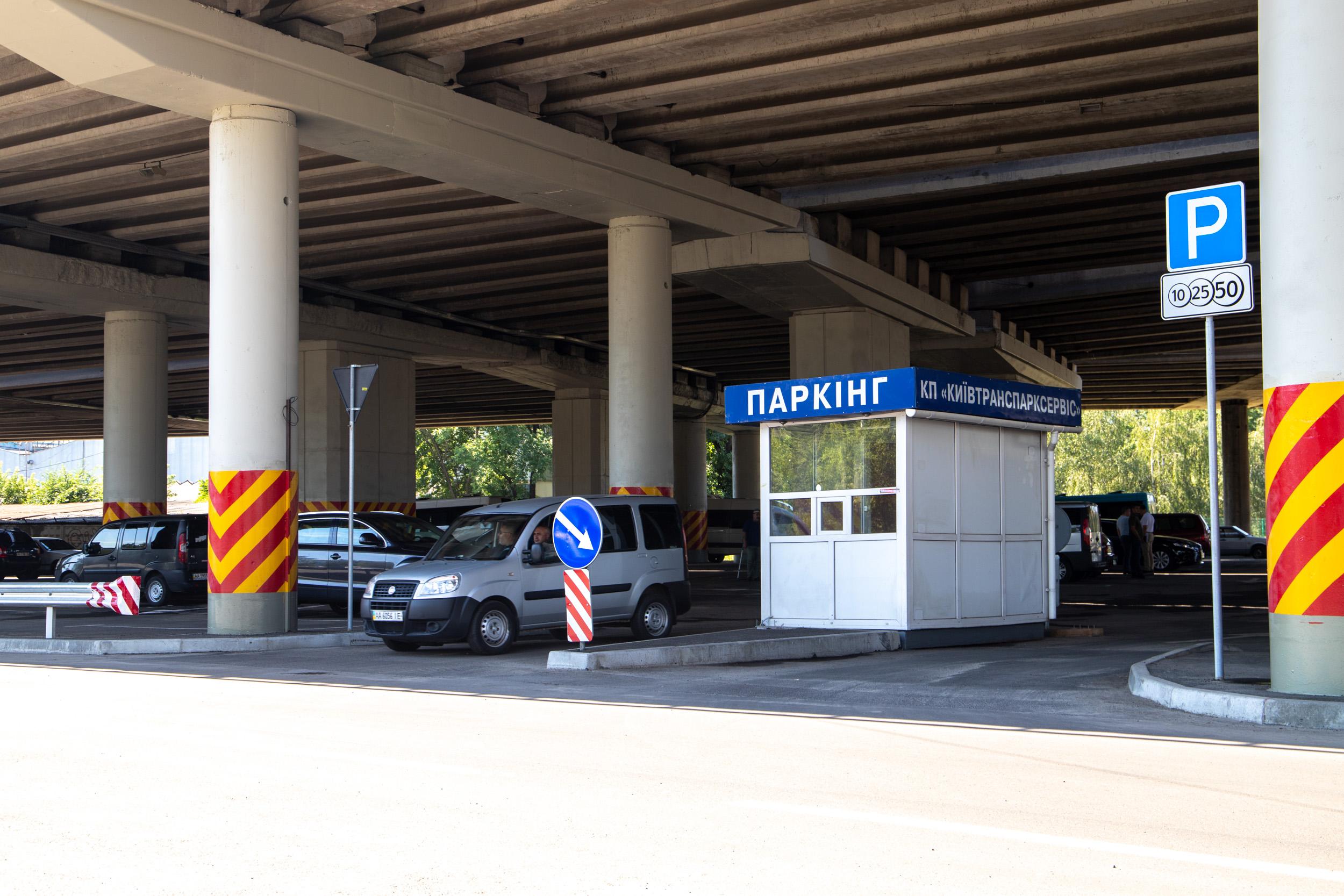 Оплачуйте паркувальний абонемент у Parking UA карткою Mastercard® зі знижкою 10%