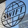 SWIFT запустила нову стратегію проведення миттєвих міжнародних переказів