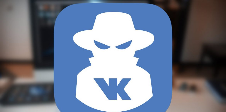 В РНБО розповіли, яким чином «ВКонтакте» вдалося обійти українське блокування