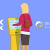 IBOX Bank став учасником ВНПС «Фінансовий світ» - платіжної системи терміналів EasyPay