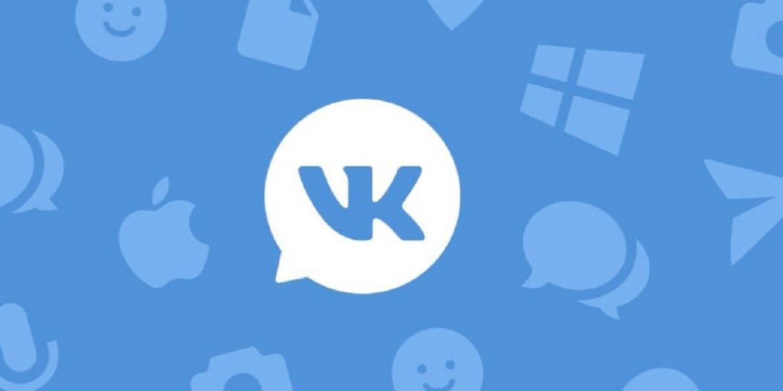 Мінкульт вимагає від Google і Apple прибрати «ВКонтакте» з магазинів додатків