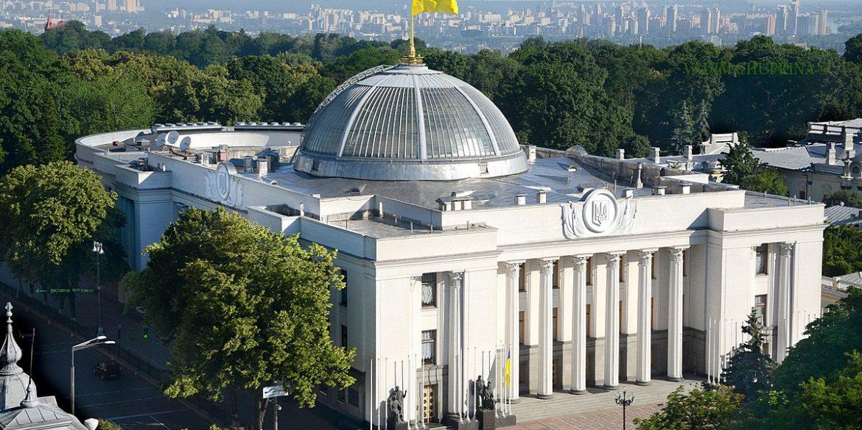 У ВР зареєстрований законопроект е-резидентства в Україні