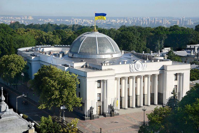В ВР зарегистрирован законопроект е-резидентства в Украине