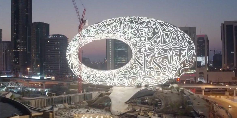 У Дубаї презентували Музей майбутнього