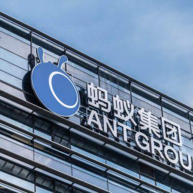 Fintech-гігант Ant Group виходить на біржу: чому це важливо?