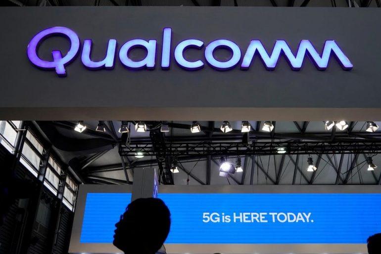Qualcomm випустить власний смартфон