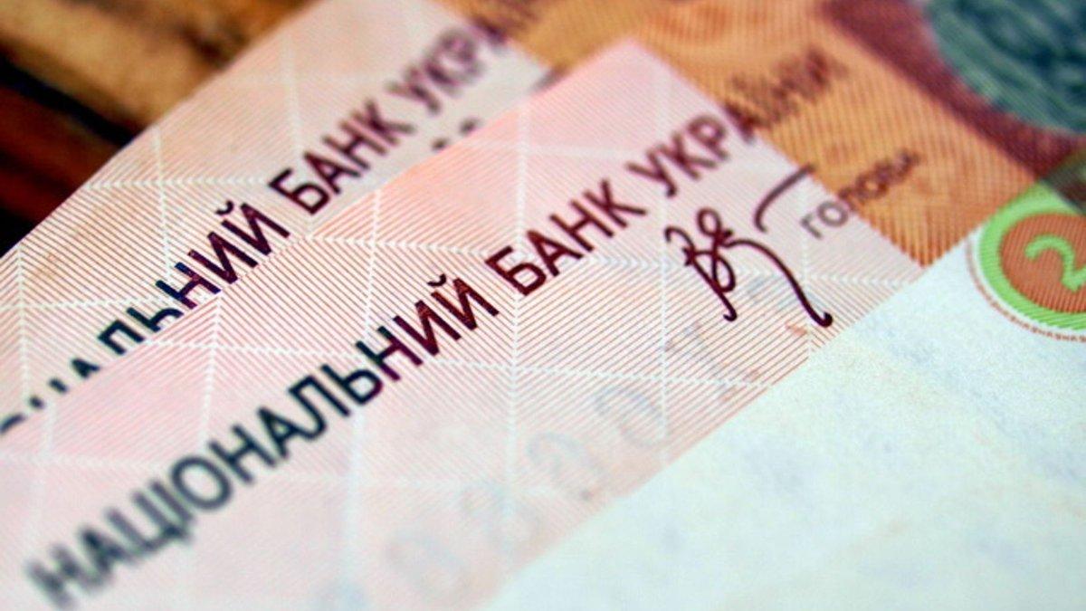 IBOX Bank достроково погасив додаткові 40,7 млн грн рефінансування, повністю розрахувавшись з НБУ