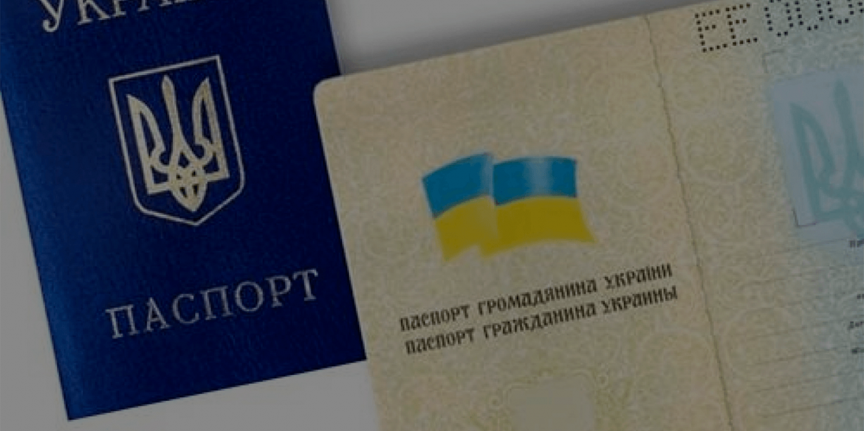 З 1 вересня 2021 року органи влади не зможуть вимагати паперові документи, - Федоров