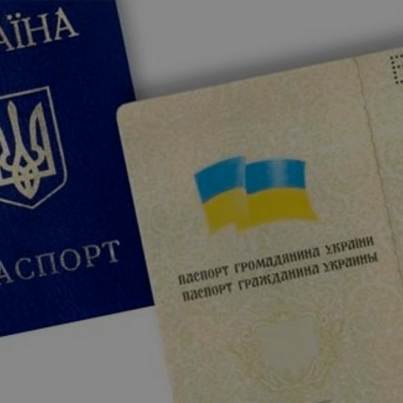 С 1 сентября 2021 года органы власти не смогут требовать бумажные документы, - Федоров
