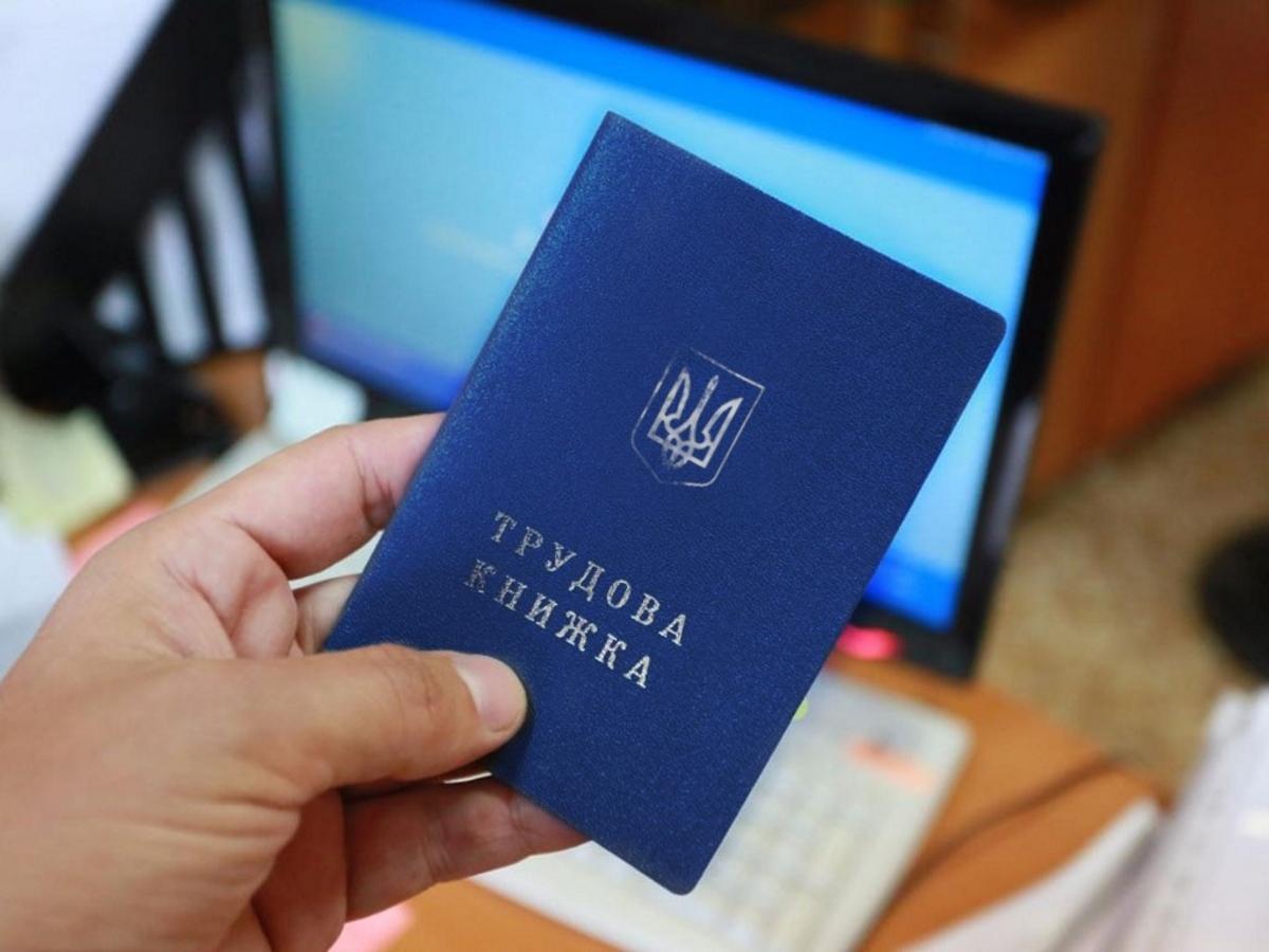 В Україні з'явиться новий вид працевлаштування: gig-працівники