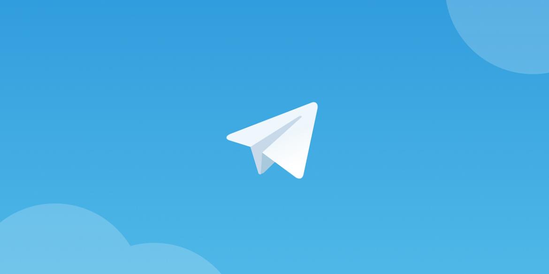 У Telegram з'явилися групові дзвінки