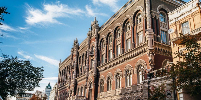 Українці стали активніше користуватися безготівковими платежами, - НБУ