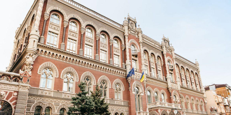 Стала відома кількість банків та учасників небанківського ринку в Україні