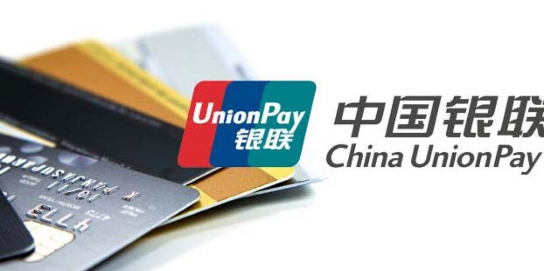 В Україні стартував випуск платіжних карток UnionPay