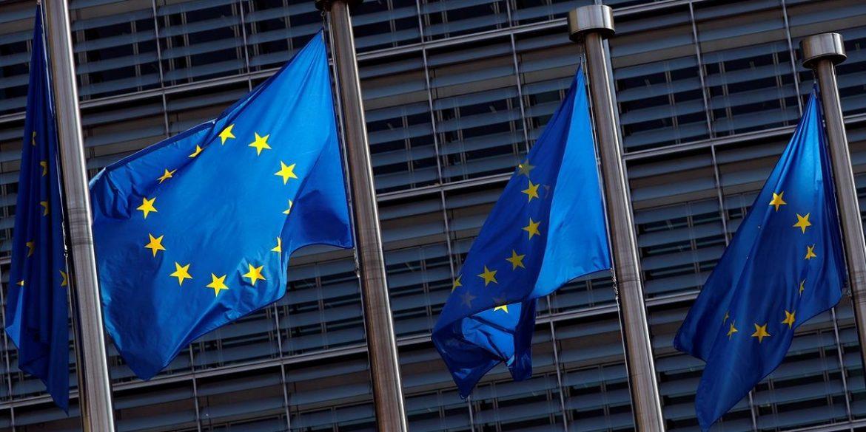 В ЄС проведуть опитування про необхідність цифрового євро