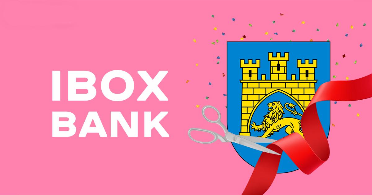 IBOX Bank відкрив нове відділення у Львові