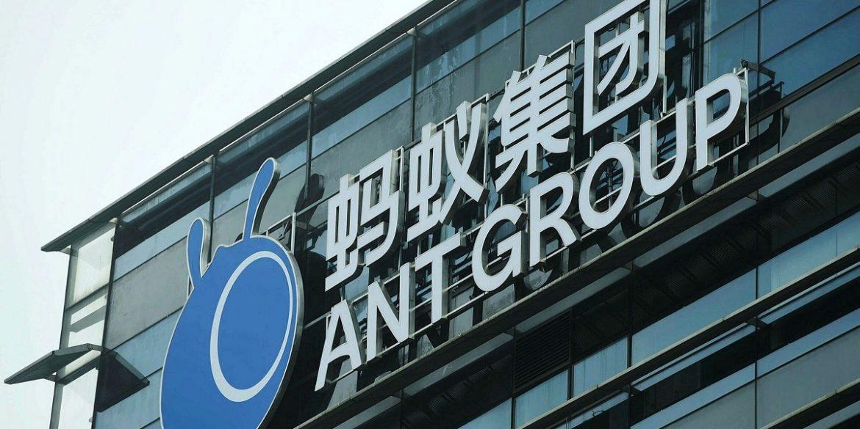 Рекордне IPO китайської корпорації Ant Group відкладено